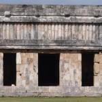 Turtle House - Uxmal